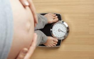 Вес по неделям беременности норма
