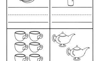 Задания Математика Для Детей 5 Лет Распечатать Бесплатно