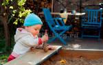 Развивающие Игры Для Детей От 1 Года Видео