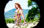 Календарь беременности точный срок беременности