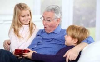 Подарок Деду На День Рождения Своими Руками От Внучки