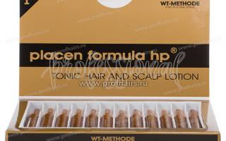 Плацента для волос ампулы