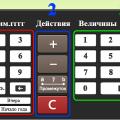 Прибавить дни к дате калькулятор