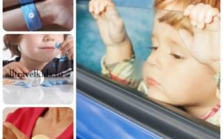 Средства От Укачивания Для Детей От 3 Лет