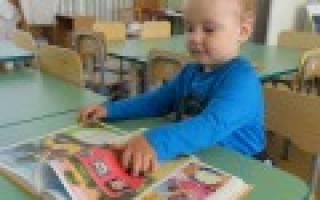 Тяжелая Адаптация Ребенка В Детском Саду Что Делать