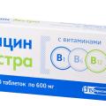 Какие успокаивающие таблетки можно пить при беременности