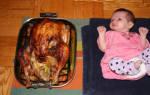 Как готовить индейку для прикорма ребенку