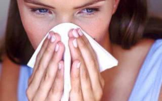 Раствор соленый для промывания носа