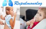 Ведущий Клинический Симптом Обструктивного Бронхита У Детей