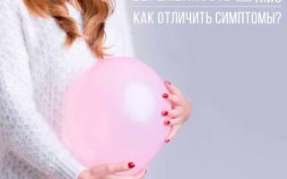 Отличие симптомов месячных от беременности