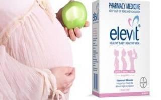 Витамины для планирования беременности элевит