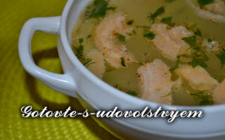 Суп Из Рыбы Для Ребенка 2 Года
