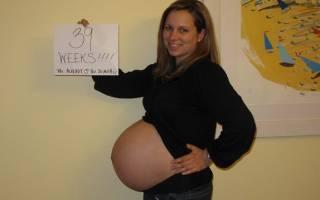 Не отходит пробка 39 недель беременности