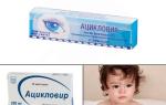 Ацикловир 3 Инструкция По Применению Для Детей